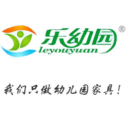 Beijing Leyouyuan Educational Toys Co. ,Ltd.